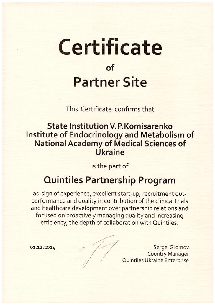 Certificate of Partner Site